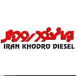 ایران-خودرو-دیزل